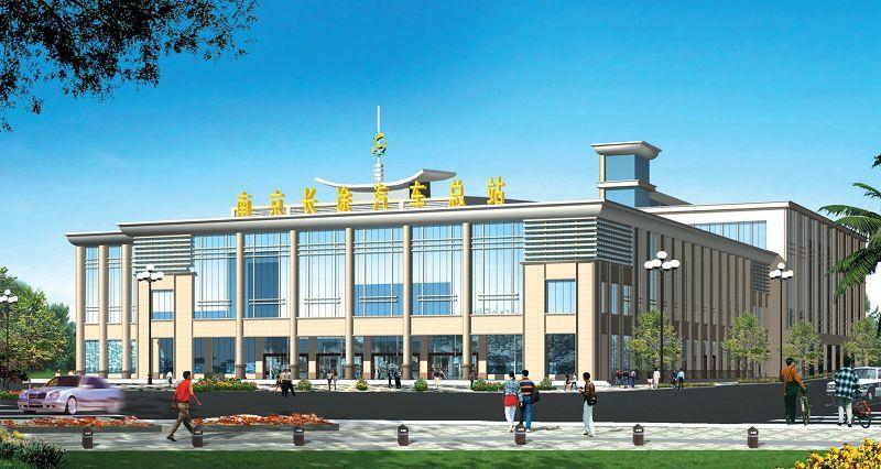 南京长途汽车站